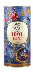 Черный и зеленый чай Lovare 1001 ночь 80 г