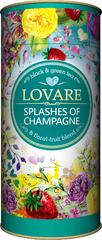 Черный и зеленый чай Lovare Брызги шампанского 80 г