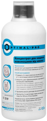 Cредство для декальцинации кофемашин Optimal Pro 500 мл