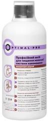 Средство для чистки молочных систем кофемашин Optimal Pro 500 мл