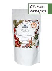 Молотый кофе Golubika Эфиопия 250 г