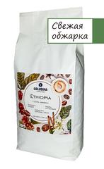 Кофе в зернах Golubika Эфиопия 1 кг