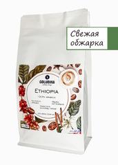 Кофе в зернах Golubika Эфиопия 500 г