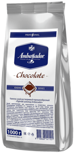 Горячий шоколад Ambassador Chocolate Taste 1 кг