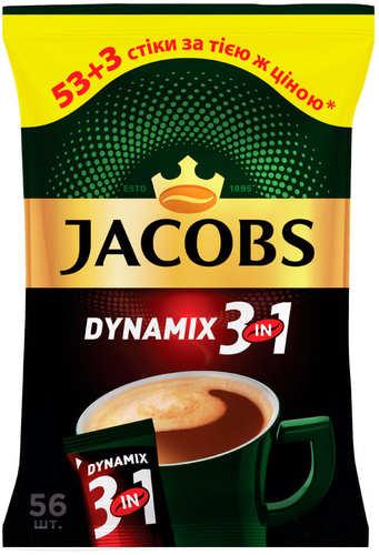 Кофе 3 в 1 Jacobs Dynamix 56 стиков