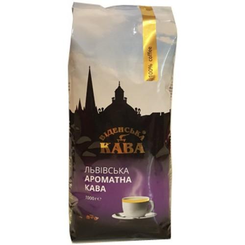 Кофе в зернах Віденська кава Львівська ароматна 250 г