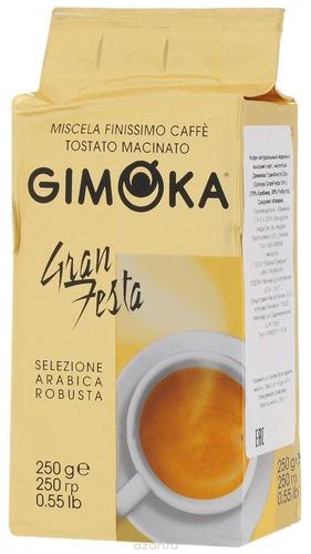 Молотый кофе Gimoka Gran Festa 250 г