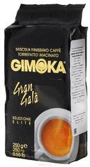 Молотый кофе Gimoka Gran Gala 250 г