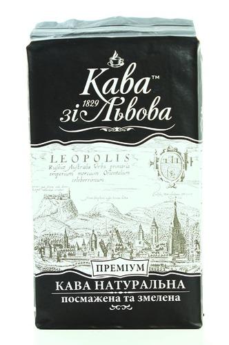 Молотый кофе Кава зі Львова Преміум 225 г