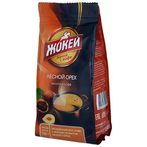 Молотый кофе Жокей Лесной орех 150 г