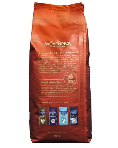 Кофе в зернах Movenpick Schumli 1 кг