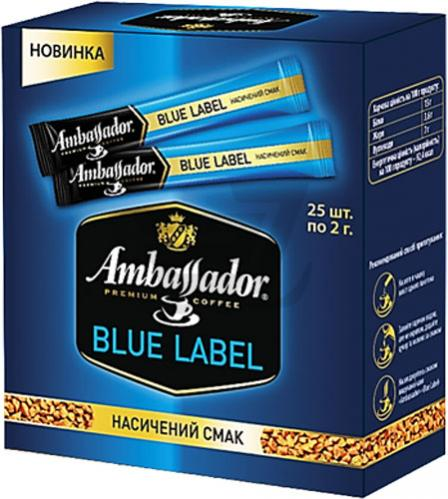 Растворимый кофе Ambassador Blue Label в стиках 50 г