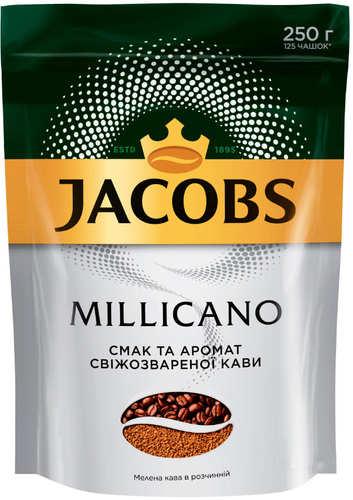 Растворимый кофе Jacobs Millicano 250 г